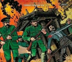 Ireland 1916, Comic Books, Baseball Cards, Comics, Comic Strips, Comic Book, Cartoons, Cartoons, Graphic Novels