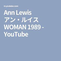Ann Lewis アン・ルイス WOMAN 1989 - YouTube