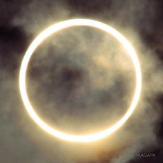 Solar eclipse in Japan.