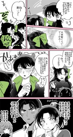 Embedded Magic Kaito, Heiji Hattori, Kaito Kuroba, Conan Comics, Detective Conan Wallpapers, Kaito Kid, Case Closed, Manga Comics, Manga Drawing