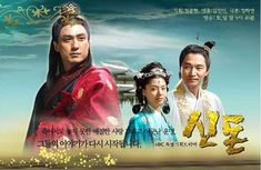 Shin Don is about a Buddhist monk who becomes a trusted adviser to King Gong Min of Goryeo. This series takes place toward the end of Goryeo and the beginning of Joseon.