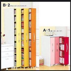 Sliding Bookshelves. (via twitter: @P_Zwei)