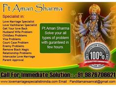 MARRIED LIFE PROBLEM SOLUTION BABA JI Call 9876706621,  MARRIED LIFE PROBLEM SOLUTION BABA JI Call 9876706621 in Nagpur (181002)