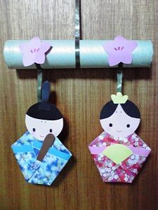 2画用紙お雛様1 March Crafts, New Year's Crafts, Diy And Crafts, Crafts For Kids, Arts And Crafts, Paper Crafts, Asian New Year, Japanese Paper Art, Hina Matsuri