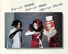 Klaha, Közi and Yu~ki (Malice Mizer) Visual Kei, Disney Characters, Fictional Characters, Weird, Japanese, Manga, Rock, Disney Princess, Pets