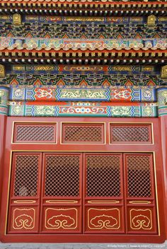 China, Beijing, Forbidden City -- such colorful and ornate detail