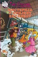 http://sridsigma.shopmania.biz/kupi/misterija-u-orijent-ekspresu-tea-stilton-161069