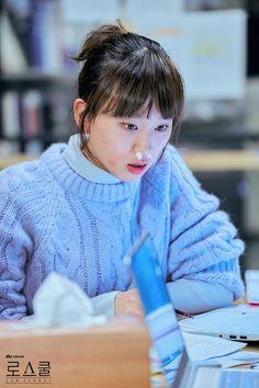 Good Student, Movie List, Law School, Study Motivation, Study Tips, Korean Actors, Kdrama, Tv Series, Teen