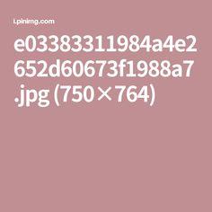 e03383311984a4e2652d60673f1988a7.jpg (750×764)