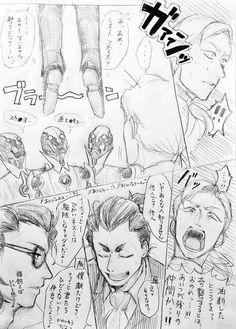 画像 Storyboard, Fan Art, Twitter, Anime, Watch 2, Youtube, Japanese, Character Art, Japanese Language