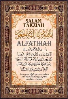 Salam Takziah Innalillahiwainnailaihirojiun Al-Fatihah Muslim Quotes, Islamic Quotes, Beautiful Good Night Images, Purple Wallpaper Iphone, Doa Islam, Islamic Teachings, Condolences, Eid Mubarak, Family Quotes