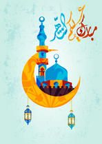 Vector of Arabic Calligraphy Mubarak you month with Mosque, lanterns and Ramadan Moon