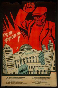 Viktor Deni, Red Front, 1932