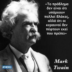 Ο Mark Twain πέθανε στις 21 Απριλίου 1910.