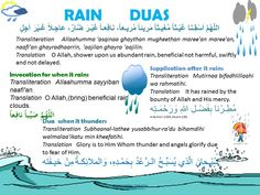 making duas for rain  Sponsor a poor child learn Quran with $10, go to FundRaising http://www.ummaland.com/s/hpnd2z