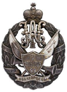 Знак 99-го пехотного Ивангородского полка. Российская Империя, 1910–1917 гг.