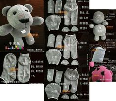 Cute little sock bear. I wish I knew how to read this!