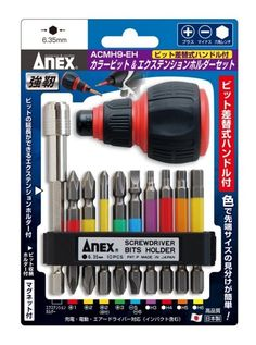 ANEX / COLOR BIT DRIVER SET / ACMH9-EH / MADE IN JAPAN   #ANEX