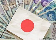Wie viel so eine #Japanreise kostet, lässt sich natürlich nur schwer beantworten. Die Japan-Reise-Kosten richten sich stark nach dem Reise-Stil, der Dauer und vor allem den Reisezielen, also welche Region Du in #Japan bereisen möchtest.