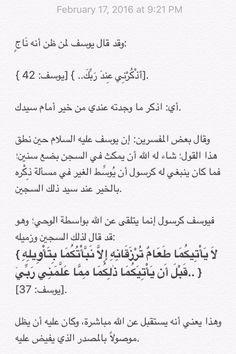 """محمد متولي الشعراوي on Twitter: """"https://t.co/ZRhoNxlWXZ"""""""