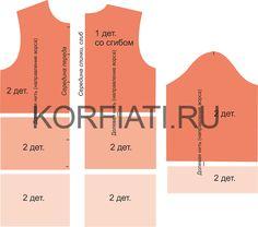 fur-coat-pattern-4.png (1024×906)
