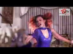 Bangla Item Song Pori Bibi   Amit Hasan  Bipasha Kabir