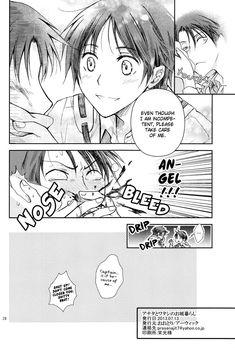 Shingeki no Kyojin dj - Himitsu no Chikashitsu Ch.7 Page 28 - Mangago