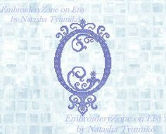 Monogram Letter O vintage 1. In style of French от EmbroideryZone