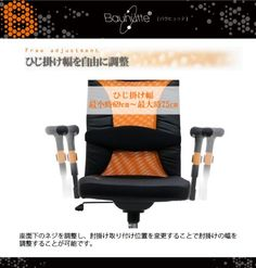 Amazon.co.jp: Bauhutte (バウヒュッテ) オフィスチェア BM-38 Maglia ランバーサポートクッション付属: ホーム&キッチン