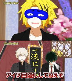 Boku no Hero Academia Boku No Academia, My Hero Academia Shouto, Hero Academia Characters, Anime Characters, Me Me Me Anime, All Anime, Boko No, Funny Scenes, Naruto Wallpaper