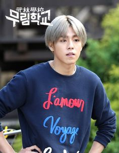 moorim school lee hyun woo