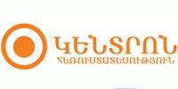 Армянский Телеканал Кентрон ТВ Онлайн