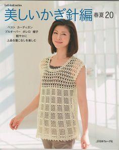 美しぃかさ针编春夏20 2012 - 沫羽 - 沫羽编织后花园