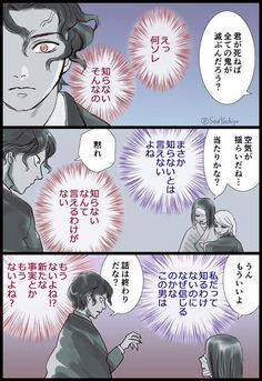 Demon Slayer, Anime Art Girl, Geek Stuff, Lily, Manga, Drawings, Hero, Twitter, Anime Demon