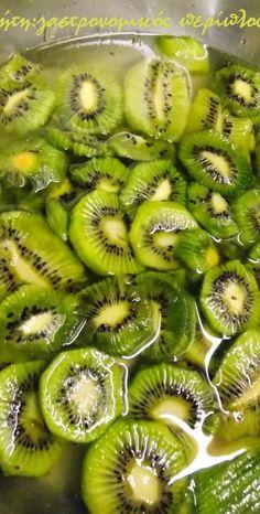 Μαρμελάδα ακτινίδιο - cretangastronomy.gr Kiwi, Sprouts, Sweets, Fruit, Vegetables, Recipes, Food, Coffee, Vases
