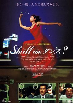 Shall We ダンス? (Shall We Dance? Shall We ダンス, Shall We Dance, Japanese Film, Japanese Drama, Japanese Culture, Family Movies, Top Movies, Love Movie, I Movie