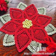 Carpeta de Navidad hecha en Japón / patrones gratis | Crochet y ...