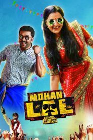 malayalam new hd movies free download 2018
