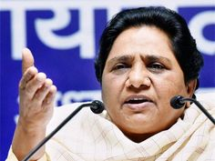 Mayawati may have the upper hand in UP polls - The Economic Times