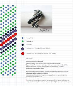 """Схема """"Кольцо из журнала BB 2009г №2"""""""