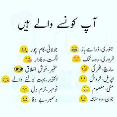 funny urdu poetry jokes ~ funny urdu poetry + funny urdu poetry fun + funny urdu poetry humour + funny urdu poetry jokes + funny urdu poetry lol + funny urdu poetry romantic + funny urdu poetry for friends Funny Quotes In Urdu, Funny Girl Quotes, Jokes Quotes, Exam Quotes, Qoutes, Latest Funny Jokes, Very Funny Jokes, Fun Funny, Funny Laugh