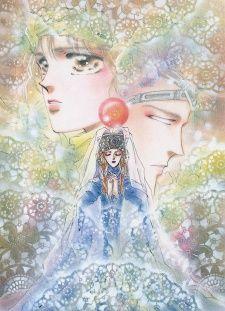 Manga Art, Anime Manga, Anime Art, Familia Anime, Basara, Manga Games, Manga Comics, Image Boards, Princess Zelda
