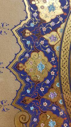 Arabic Calligraphy Design, Islamic Calligraphy, Stencil Patterns, Pattern Art, Illumination Art, Islamic Art Pattern, Figure Drawing Reference, Turkish Art, Scribe
