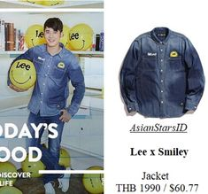 IG - Mario Maurer: Lee x Smiley Jacket THB 1990 / $60.77 Photo: @mario_mm38, @lazada_th  For more and/or where to buy this item, visit asianstarsid.com  #mario_mm38 #lazada #leexsmiley #mariomaurer #jacket #lee #smiley #fashion #thailand #th #channel3 #actor #asianstarsid #denim