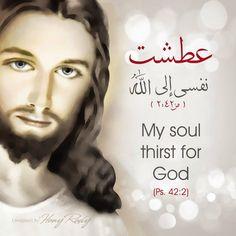 My soul thirst for god (Ps. Bible Words, Bible Verses, Kids Sunday School Lessons, La Sainte Bible, Christian Paintings, Jesus Pictures, Son Of God, God Jesus, Jesus Quotes