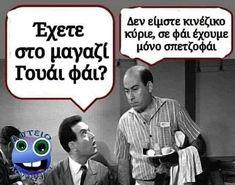 Baseball Cards, Humor, Funny, Greeks, Restaurants, Jokes, Lol, Husky Jokes, Humour
