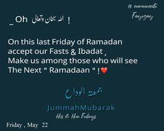 Pray Quotes, Quran Quotes Love, Quran Quotes Inspirational, Ramadan Prayer, Ramadan Day, Ramadhan Quotes, Ending Quotes, Love Picture Quotes, Beautiful Islamic Quotes
