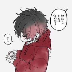 「刀剣乱舞」画像集【Twitterまとめ】 - NAVER まとめ Me Me Me Anime, Anime Guys, Manga Art, Anime Art, Pokemon Fairy, Character Art, Character Design, Epic Characters, Anime Child