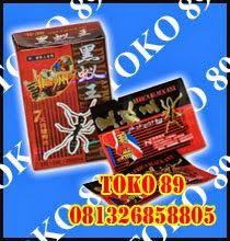 OBAT KUAT PRIA, AFRICA BLACK ANT