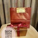 Day34: Διαγωνισμός με δώρο 12 ωμές μπάρες δημητριακών απο το Βοτανομπαχαράδικο